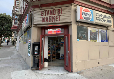 Owner operated liquor store for sale in SF Inner Sunset