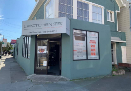 Commercial / retail space for lease